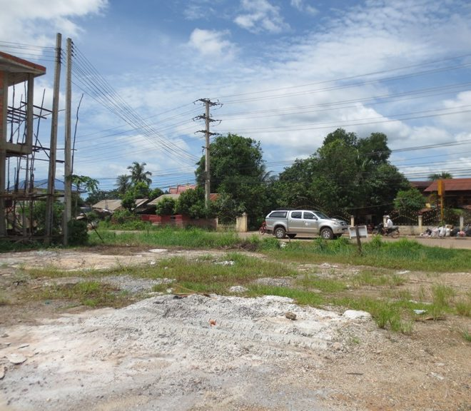 Commercial Land For Sale (1)