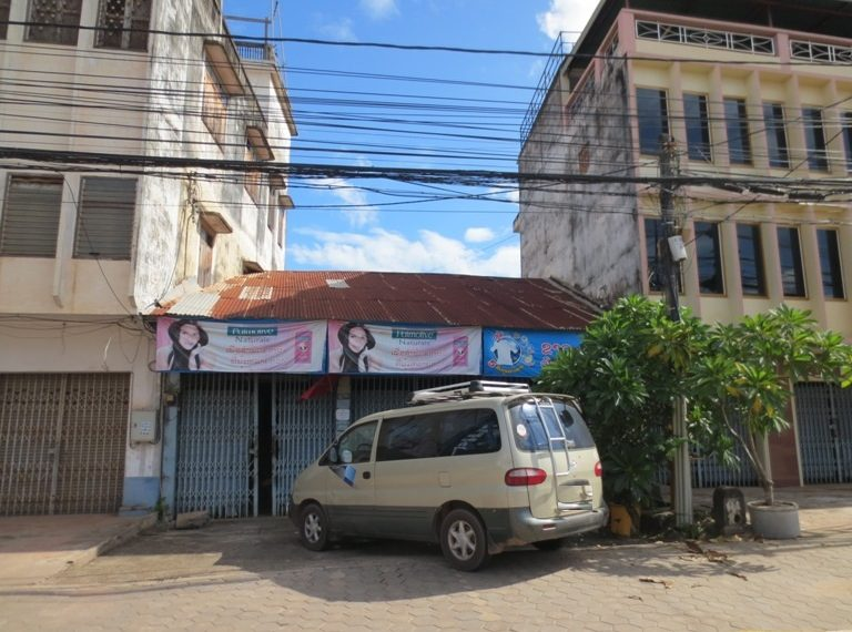 Commercial Land For Sale (2)